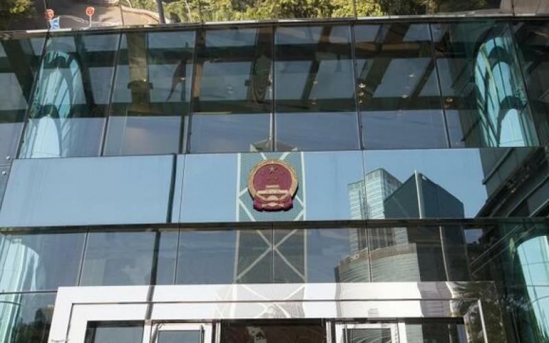 Banco central chino confía en el desarrollo económico a largo plazo pese al virus