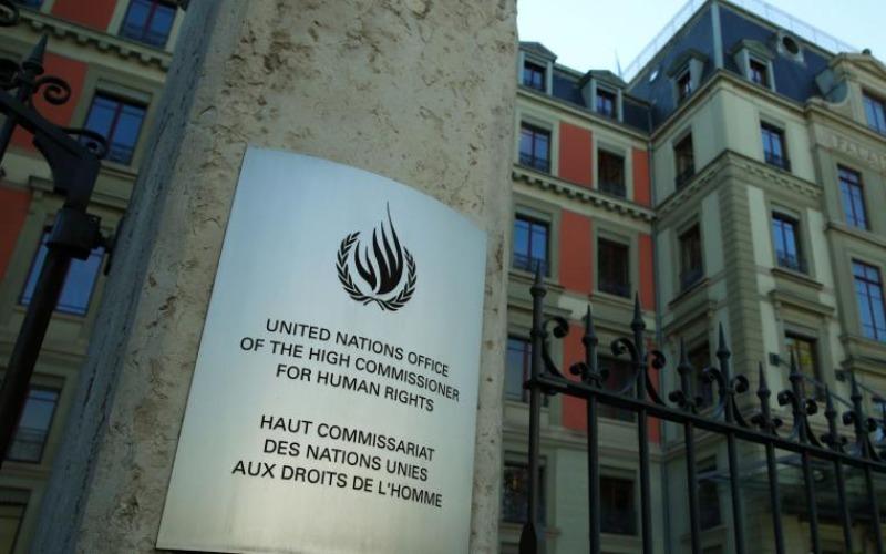 Oficina de Derechos Humanos de la ONU exigió investigación independiente sobre caso de Baduel