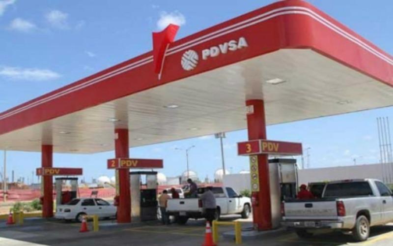 urea-gasolina-1_1-54e289.jpg